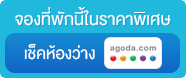 agoda_affiriate_botton